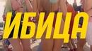 """New Wave / Новая Волна on Instagram: """"И биться сердце стало чаще!⚡Всему виной провокационный трейлер клипа @fkirkorov и @nikolaibaskov на их нашу..."""