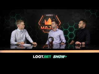 [CS:GO StarLadder] LOOT.BET SHOW CS:GO: Na'Vi vs Astralis – FACEIT Major: London 2018 | New Champions Stage