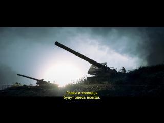 Трейлер DLC «Волны перемен» для Battlefield 1