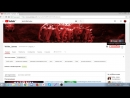 Youtube канал Waiter_James отзыв о Тизерной рекламе NK
