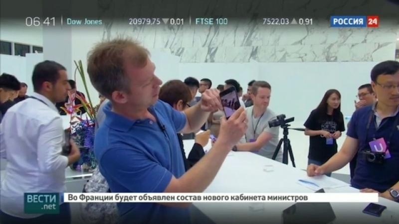 Вести.net. Новый флагманский смартфон от НТС