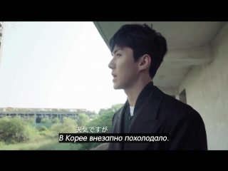 [РУСС. САБ] 180131 @ EXO Electric Kiss MV [Off Shot movie]