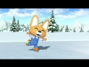4 сезон 6 серия. Пингвинёнок Пороро. Я тоже хочу кататься на коньках.