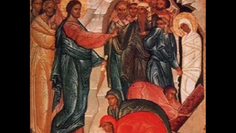 Лазарь - друг Христов
