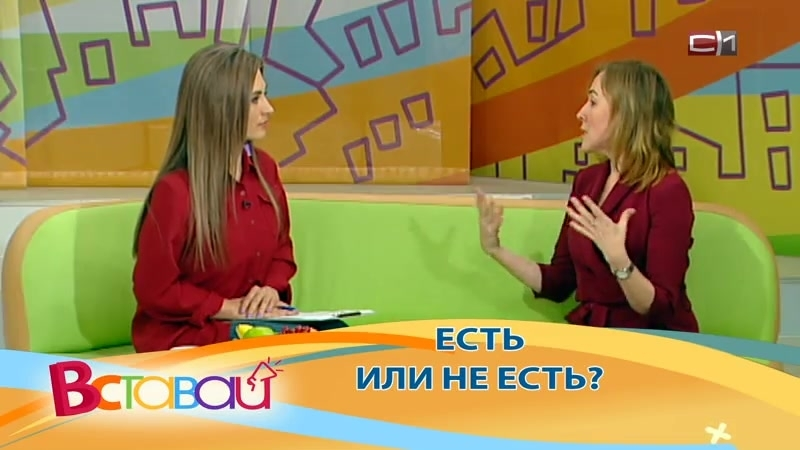 Гузалия Шакурова диетолог