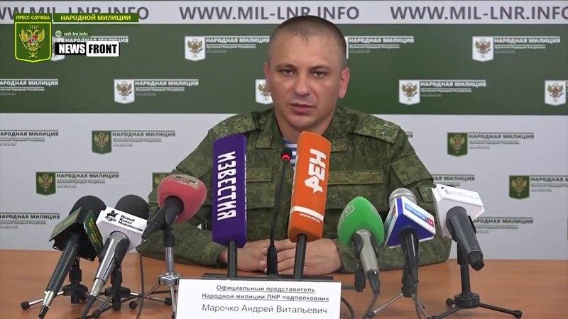 Марочко: Украинские боевики ударили по окраинам Луганска