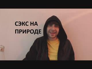 ebutsya-buhie-v-parke
