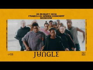 28 января / jungle / главclub green concert