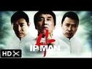 IP MAN 4 Trailer (2019) - Donnie Yen ,Jet Li ,Jackie Chan ,Boyka ,Bruce Lee (Concept Trailer)