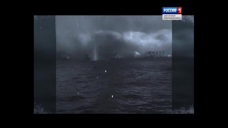 В Цусимском проливе далеком… россия1спб россия1 телеканалроссия