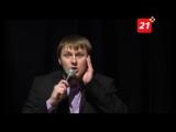 Евгений Мартынов - Звонки по работе
