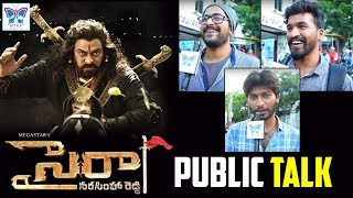 Public Talk On Sye Raa Narasimha Reddy Teaser   Chiranjeevi, RamCharan   SyeRaa Teaser Review   Myra