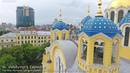Share Kyiv - Drone Tour / Поділись містом Киевом