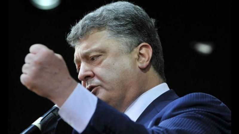 Порошенко пригрозил изоляцией странам, препятствующим вступлению Украины в НАТО