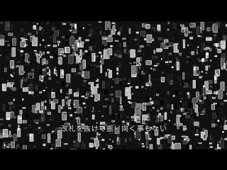 【初音ミク】屑【オリジナル】
