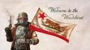 Медвежье ружье отрывает конечности - Fallout New California Прохождение Часть 5.