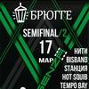 Фестиваль Emergenza 2017/18 Минск - Semifinal/2