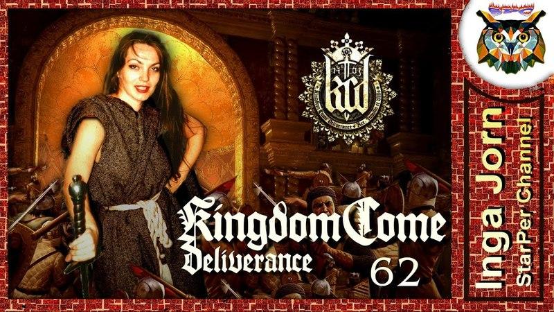 Kingdom Come Deliverance прохождение 62 БАНДИТЫ ШАХТЫ КЛАДЫ