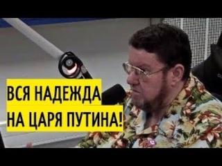 """""""Мы сами ВЫБРАЛИ такую власть!"""" Сатановский про пенсионную реформу! Очень ОТКРОВЕННО!"""