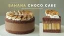 ( lakomkavk) Banana Chocolate Cake Recipe - Cooking tree