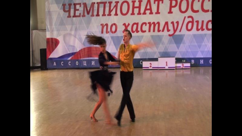 9.12.2017 ЧР Absolute Slow 4 место №49 Максим Истомин - Регина Цокур