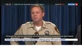 Новости на Россия 24 Шериф Лас-Вегаса в своем номере стрелок установил камеры наблюдения