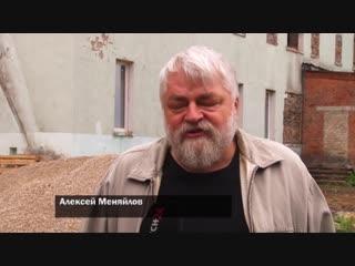 Меняйлов о роликах Меняйлова!