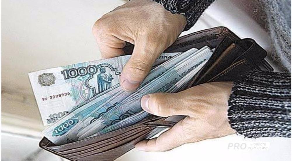 Самая большая задолженность по зарплате в Томской области составляет 20 млн рублей