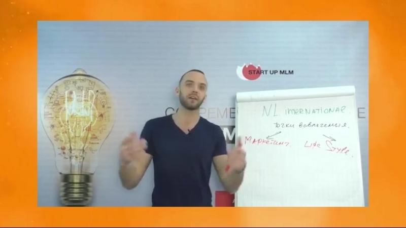 Хотите стать успешным бизнесменом NL твой путь к светлому будущему