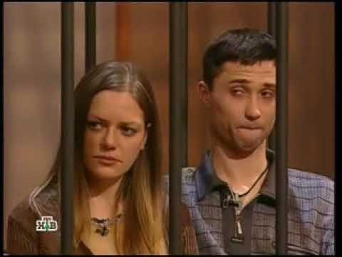Суд присяжных (НТВ, 03.07.2008) Плохие родители.