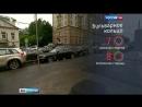Вести Москва Садовое кольцо сузилось на две полосы