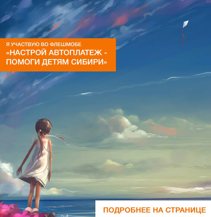 Μихаил Κнязев   Красноярск
