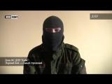 Боец разведывательно-штурмового батальона №4 «Коба»_ Первый бой — самый страшный