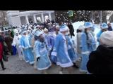Начало шествия Снегурочек.