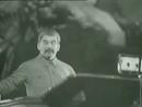 Предвыборная речь Сталина 11 декабря 1937