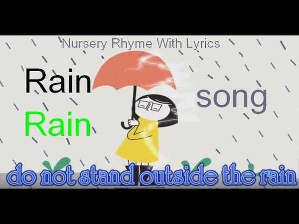Rain, Rain, Go Away - Nursery Rhyme Kids Songs No Copyright   Family fun playtime
