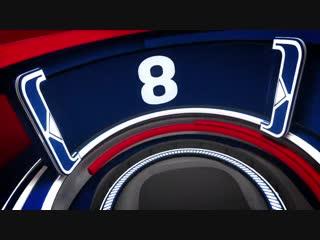 Топ-10 моментов игр 25 ноября