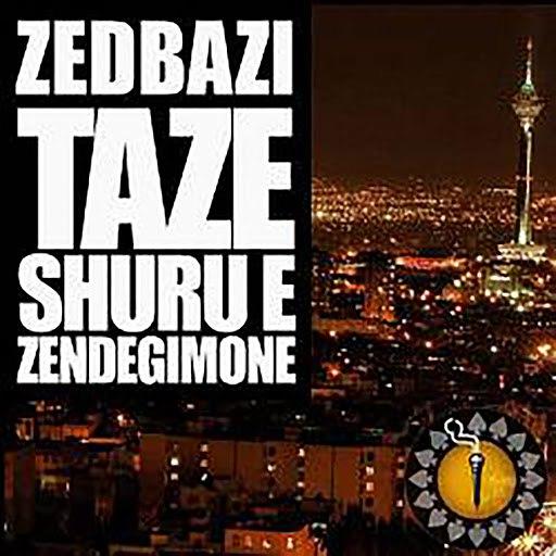 ZedBAzi альбом Taze Shurue Zendegimone