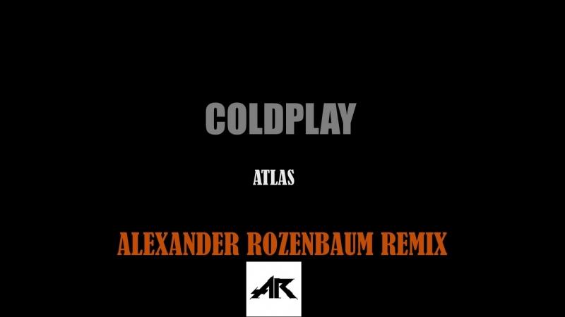 Coldplay-ATLAS (ALEXANDER ROZENBAUM REMIX)