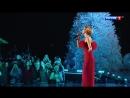 Полина Гагарина - Обезоружена (Live, Русское Рождество 2018)