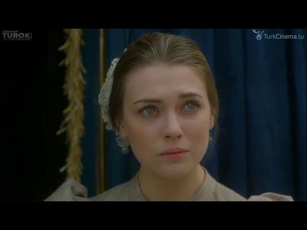Султан Моего Сердца 3 серия (turok1990)