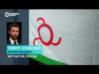 7 хакеров ГРУ и протесты в Ингушетии _ Главное _ 04.10.18
