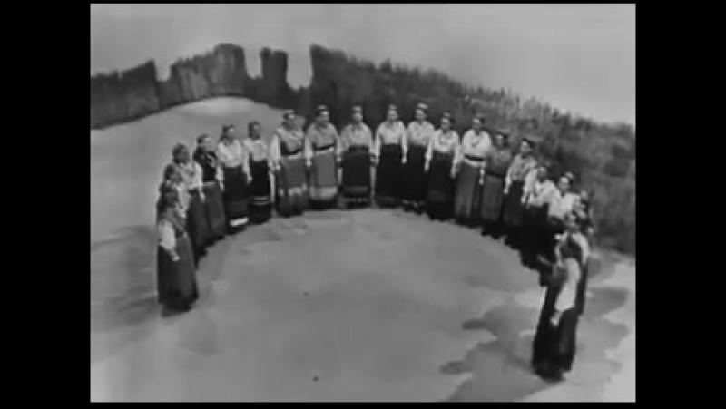 Село Варзуга Терского берега Белого моря, 1969 - Уж ты камка камочка моя