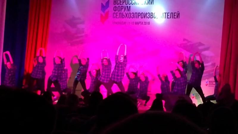 Танцевальный коллектив КубГАУ, танец в стиле