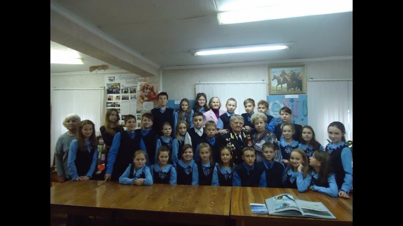 Встреча учеников 5 класса школы № 4 с юнгой 1942-1943 годов Волыхиным Г. Н.
