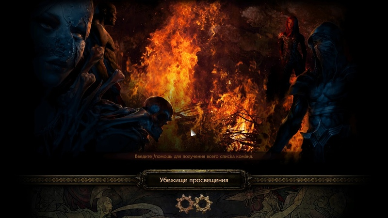Path Of Exile 3.3 incursion [ t14 hard mods corrupted ] SSF HC