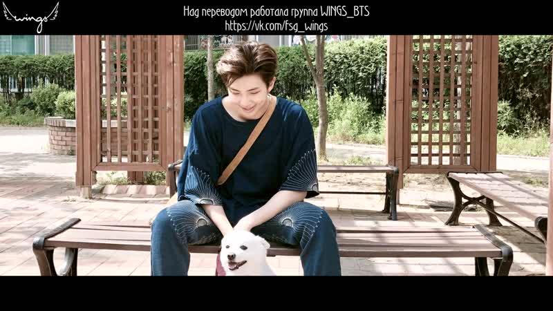 [РУС САБ] [RUS SUB] RM - seoul (prod. HONNE)