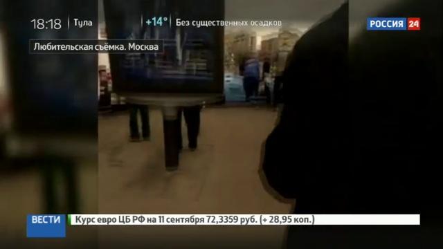 Новости на Россия 24 • Lamborghini без номеров влетела не в отбойник, а в BMW