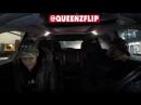 QueenzFlip - Реакция на песню Fabolous «Brooklyn»