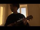ПАСОШ - ЛЕТО /ukulele cover/